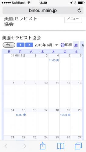 20150529_043952000_iOS