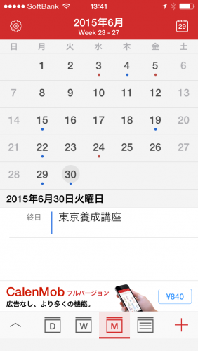 20150529_044104000_iOS