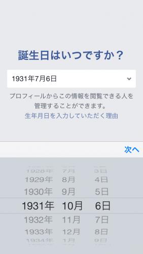 20150705_19