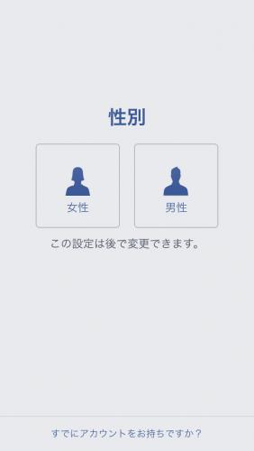 20150705_19084