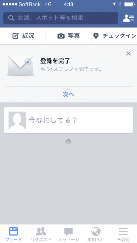 20150705_191339000