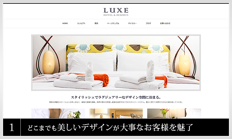 luxe01